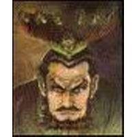 Maharaja Zhou