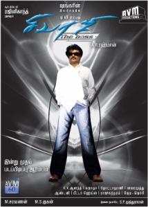 sivaji_film_poster
